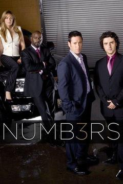 poster for NUMB3RS