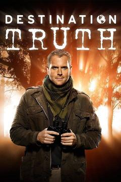 poster for Destination Truth