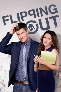 poster for Flipping Out