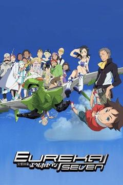 poster for Eureka 7