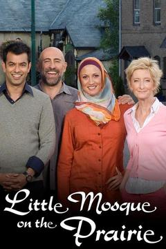poster for Little Mosque on the Prairie