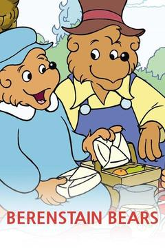 poster for Los Osos Berenstains