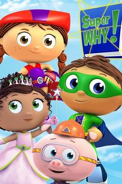 poster for Super Why!
