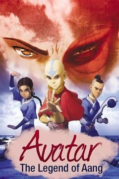 poster for Avatar: The Last Airbender