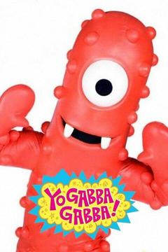 poster for Yo Gabba Gabba!