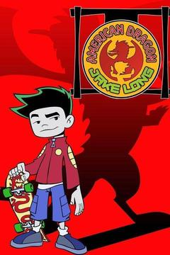 poster for American Dragon: Jake Long