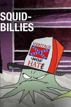 poster for Squidbillies