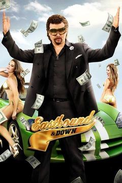 poster for Eastbound and Down
