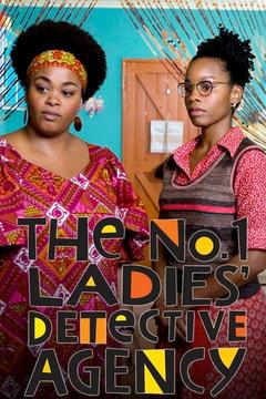 poster for The No. 1 Ladies' Detective Agency