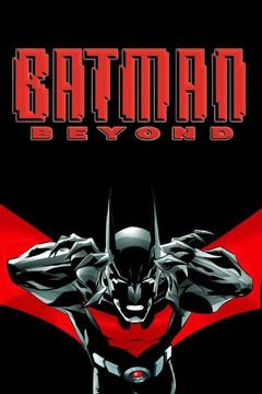 poster for Batman Beyond