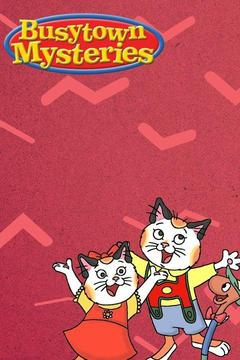 poster for Busytown Mysteries