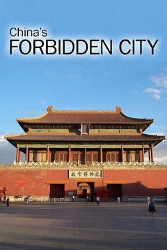 China's Forbidden City