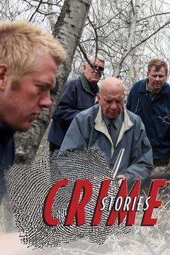 poster for Crime Stories