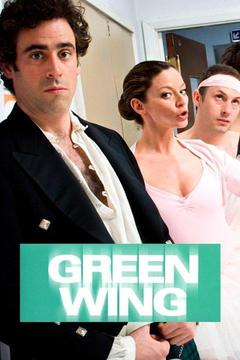poster for Green Wing