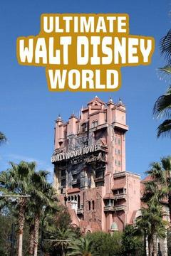 poster for Ultimate Walt Disney World