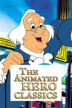 poster for Animated Hero Classics