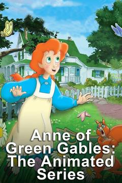 poster for Anne of Green Gables: The Animated Series