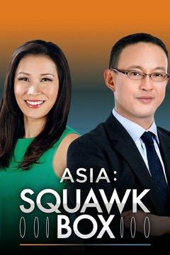 poster for Asia: Squawk Box