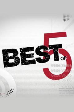 poster for Best of Five