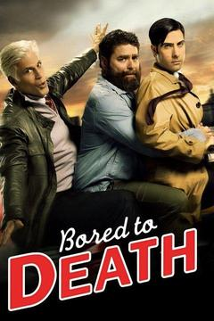 poster for Bored to Death