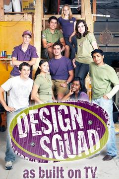 poster for Design Squad