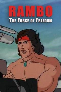 poster for Rambo: The Force of Freedom