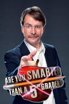 poster for Are You Smarter Than a 5th Grader?