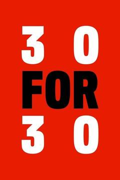 poster for 30 for 30
