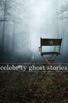 poster for Celebrity Ghost Stories