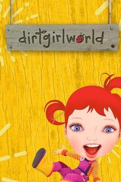 poster for dirtgirlworld