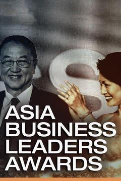 poster for Asia Business Leaders Awards