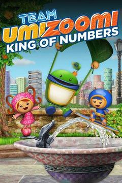 poster for Team Umizoomi