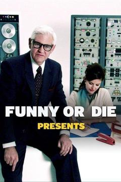 poster for Funny or Die Presents