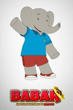 poster for Babar and the Adventures of Badou