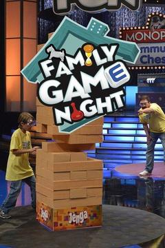 poster for Family Game Night