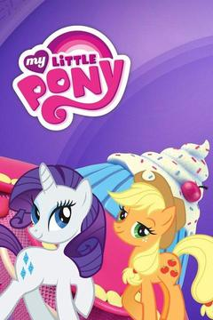 poster for My Little Pony: Friendship Is Magic