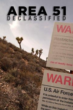 poster for Area 51 Declassified