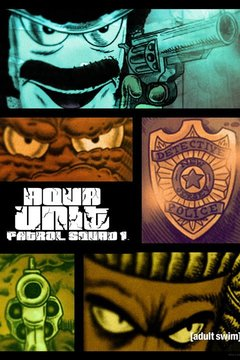 poster for Aqua Unit Patrol Squad 1