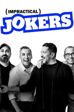 poster for Impractical Jokers