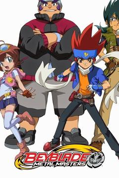 poster for Beyblade: Metal Masters