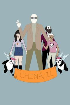 poster for China, IL