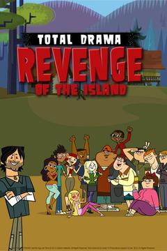 poster for Total Drama Island