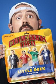 poster for Comic Book Men