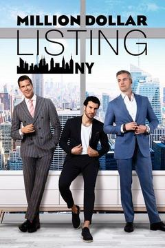 poster for Million Dollar Listing New York