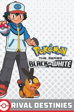 poster for Pokemon BW: Rival Destinies