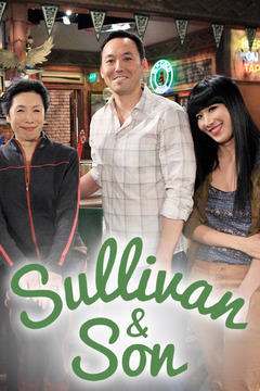 poster for Sullivan & Son