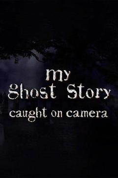 poster for My Ghost Story