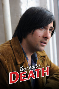poster for Bored to Death: Extras