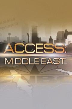 Access Middle East