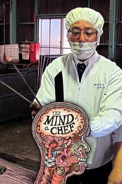 poster for The Mind of a Chef